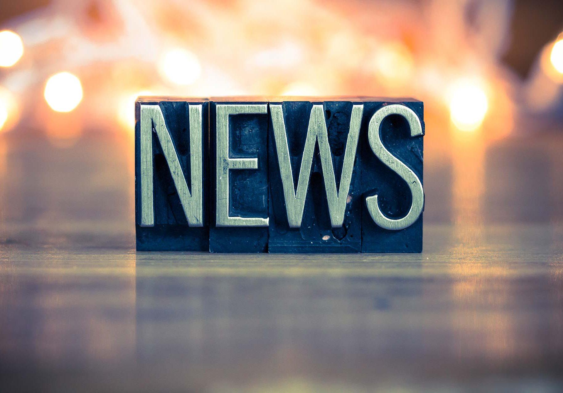 Aluf Plastics News